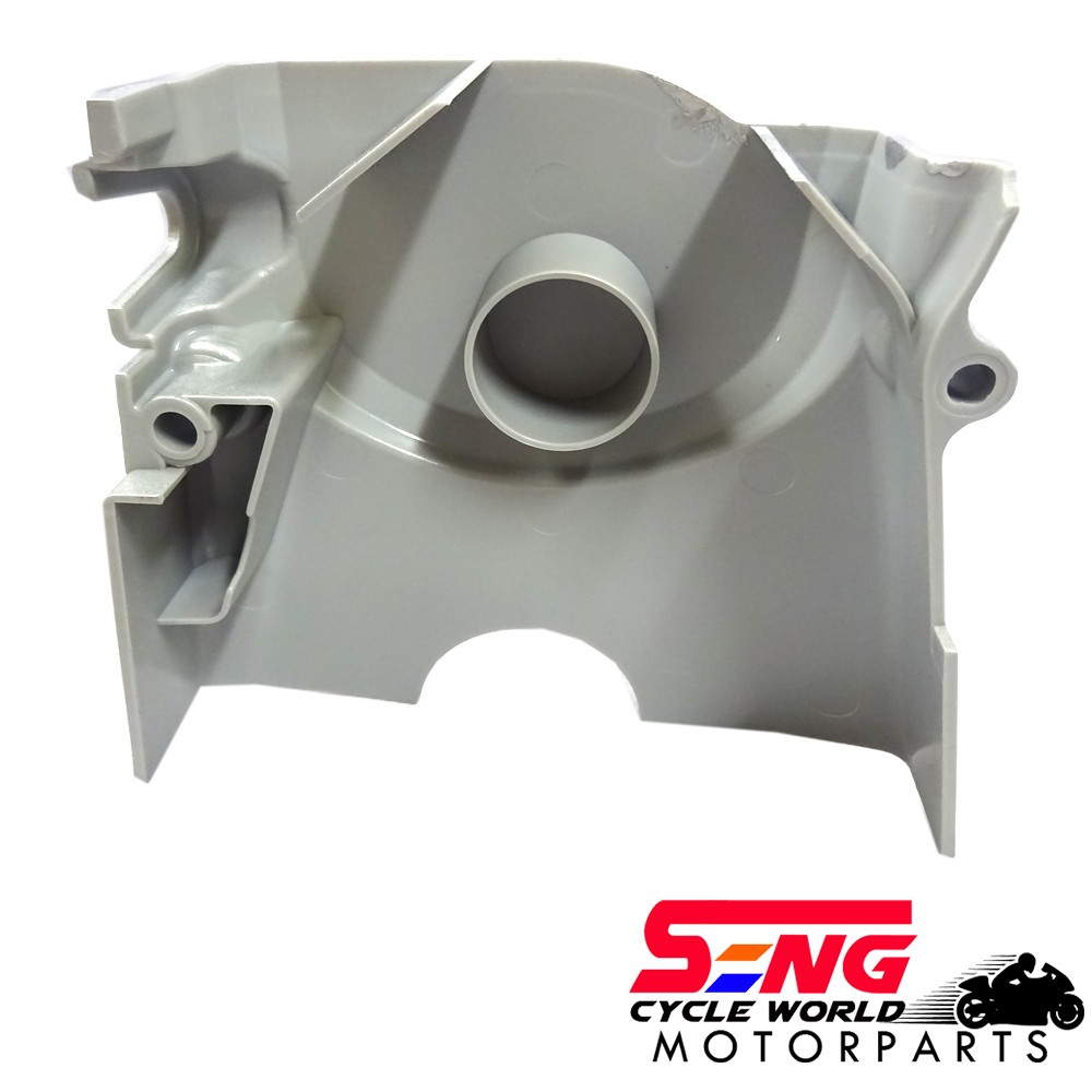 Ex5 Dream Front Sprocket Chain Cover