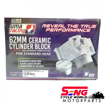 Block Lc135 Standard