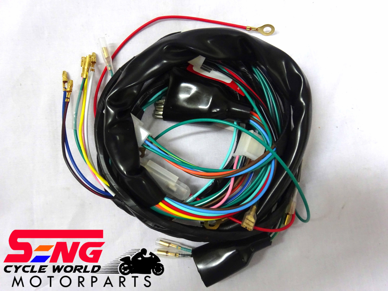 EX5 OLD WIRING SET (HIGH POWER V1) High Wiring on